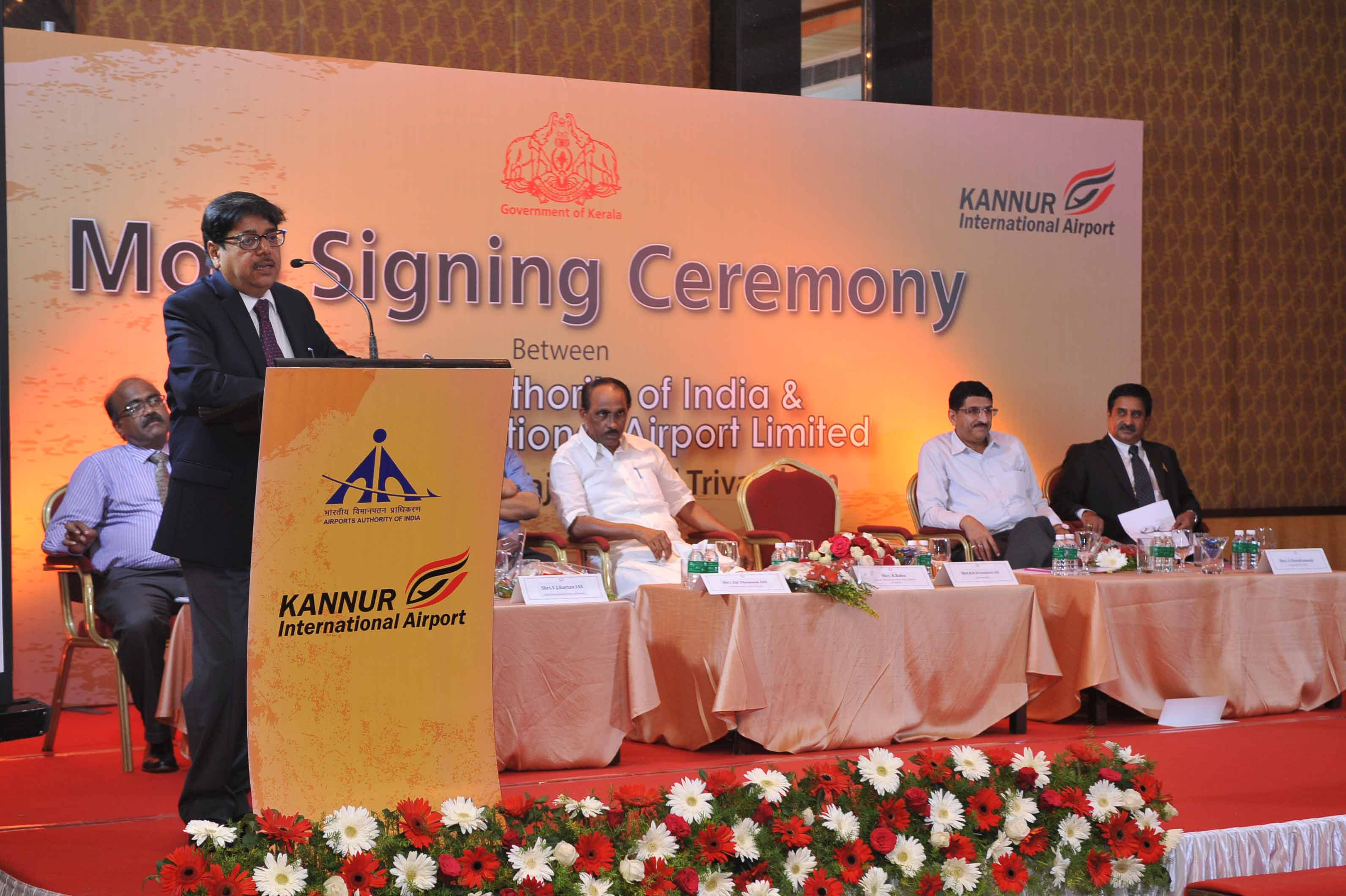 MoU Signed Between AAI & KIAL