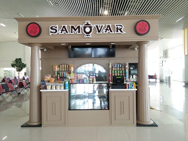 kannur international airport - samovar